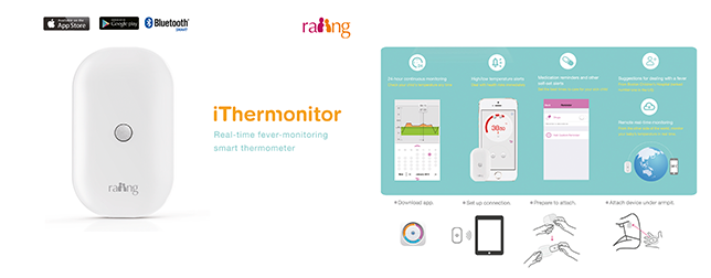 Raiing Medical_iThermometer