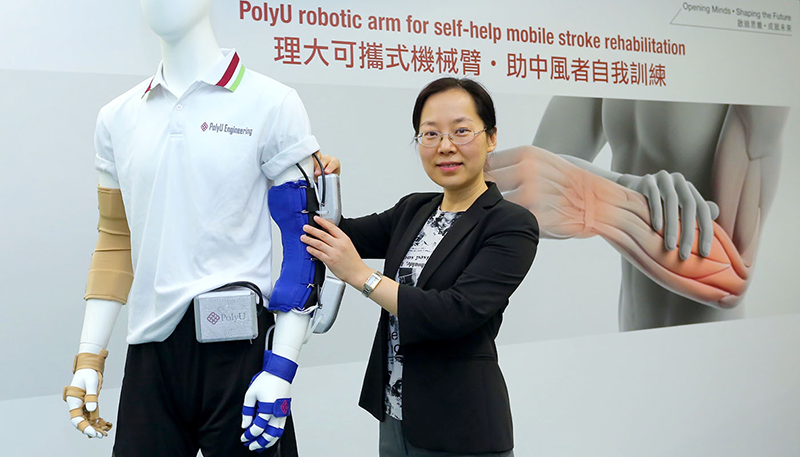 PolyU robotic arm