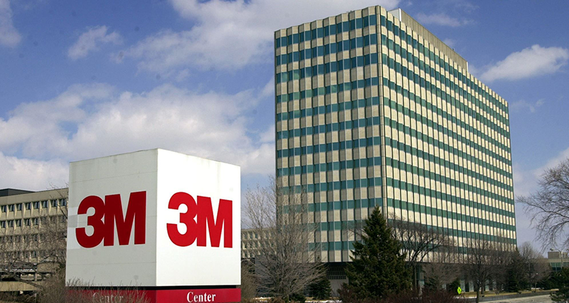 3M headquarters